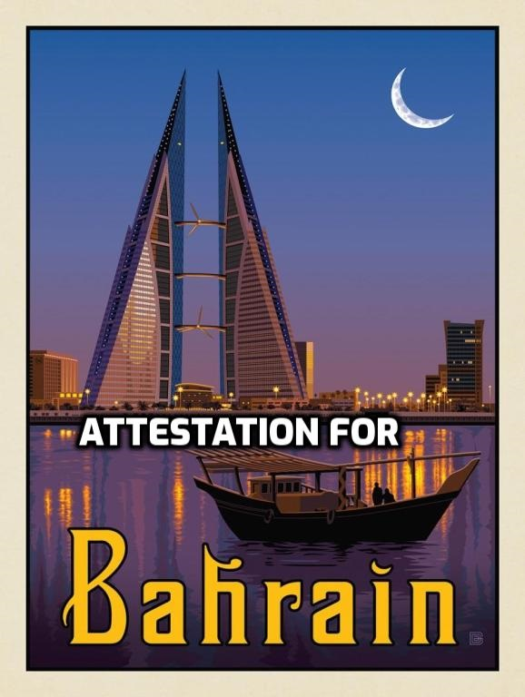 bahrain_embassy_attestation_india_tamilnadu_chennai